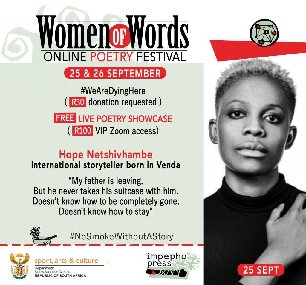 Women of Words